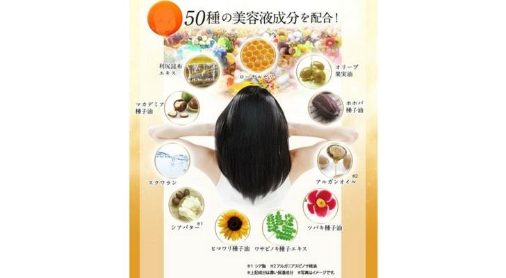 リシリッチ50種類の美容成分-min